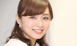 二宮和也さんと結婚し、一部ジャニヲタから批判の声が上がっている伊藤綾子のインスタアカウントは?