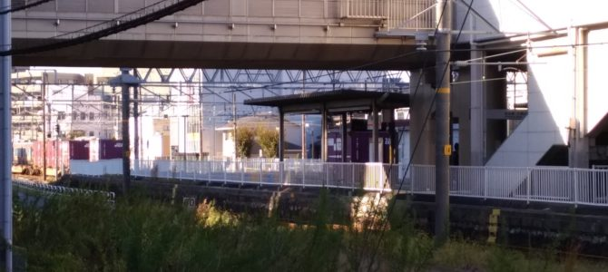 東海道本線の刈谷駅で人身事故