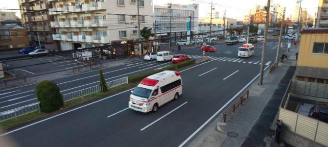愛知県名古屋市中川区のスイミングスクールで異臭騒ぎ
