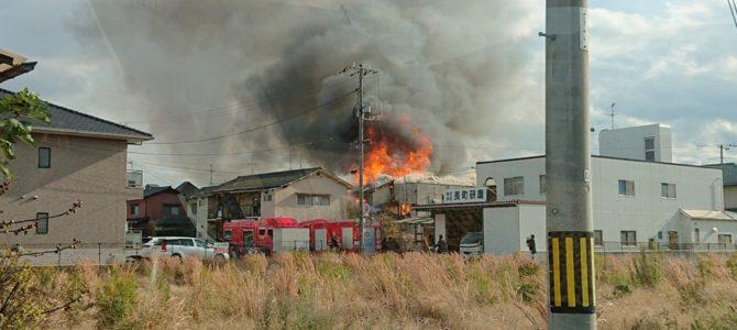 岡山県岡山市南区新福で火事