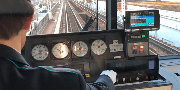 名鉄名古屋線の呼続駅で人身事故
