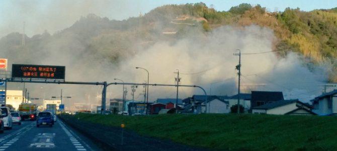 静岡県静岡市駿河区丸子で火事