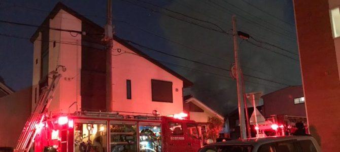 愛知県名古屋市瑞穂区宝田町で火事