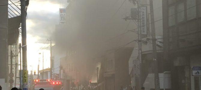 茨城県水戸市宮町のつけ麺坊主で火事