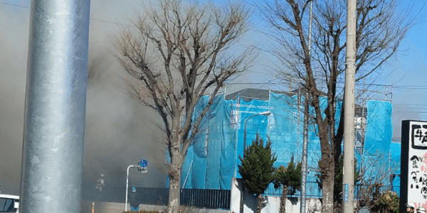 神奈川県藤沢市石川で火事