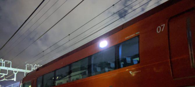 小田急江ノ島線の鶴間駅で人身事故