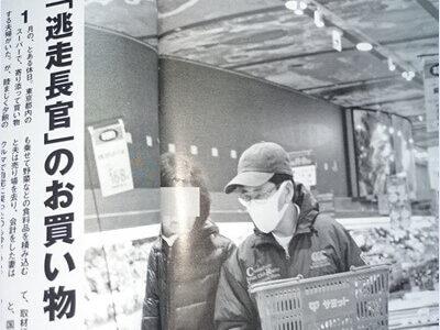 佐川宣寿の自宅場所は世田谷区祖師谷?