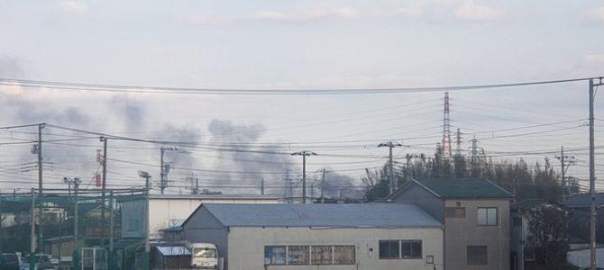 神奈川県茅ヶ崎市小桜町で火事