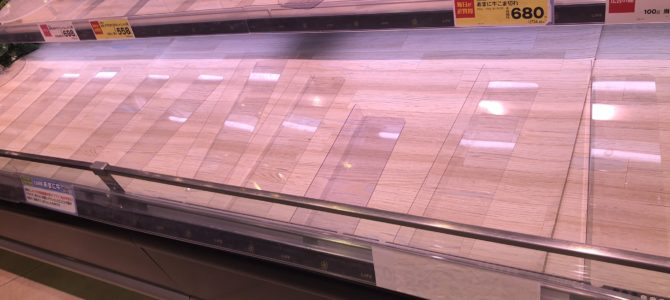 都内スーパーが買い占め大混雑で地獄絵図