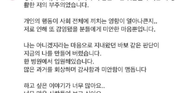 韓国の歌手でJYJメンバー・キム・ジェジュンさん(34)が新型コロナウイルスに感染