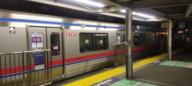 京急本線の品川駅で人身事故