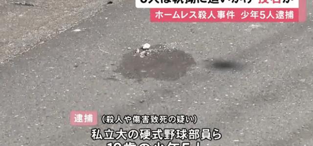 朝日大学野球部・殺人犯人の名前や顔画像の特定?