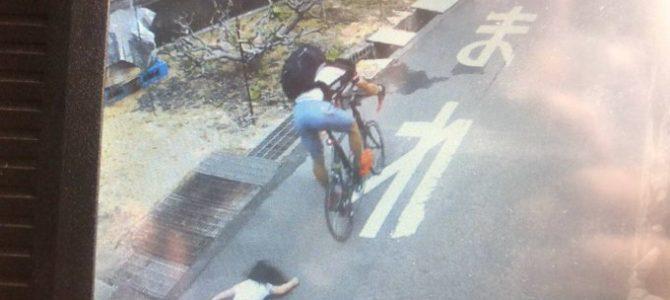 広島県福山市神村町で3歳の女児が自転車にひき逃げされる事件