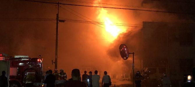 岐阜県瑞穂市稲里で大規模な火事