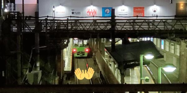 京王線の仙川駅で人身事故