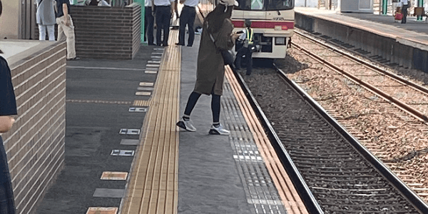 京王相模原線の若葉台駅で人身事故