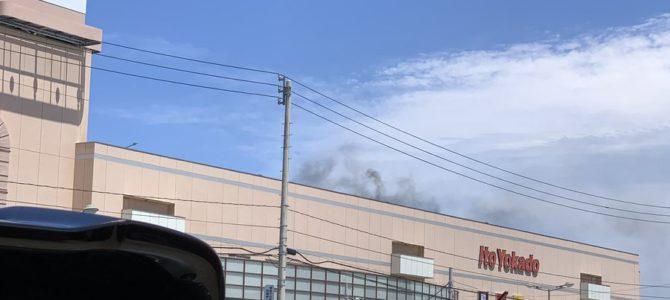 青森県青森市浜田のイトーヨーカドー青森店で火事
