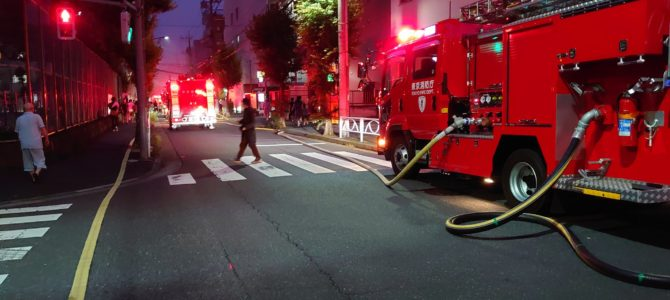 東京都墨田区石原で大きな火事