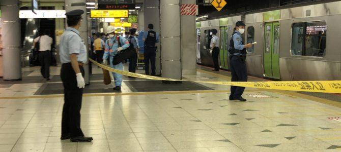 山手線の渋谷駅で男性が飛び込み自殺を図る人身事故