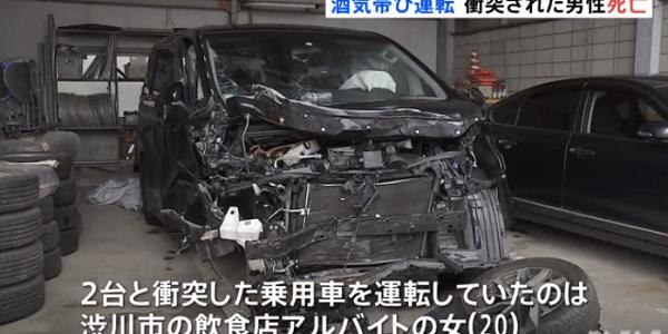 群馬県前橋市で飲酒運転死亡事故 栗原七海容疑者を逮捕