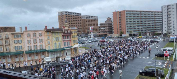 マルハンに長蛇の列 横浜町田/新宿東宝は1000人以上