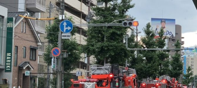 愛知県名古屋市昭和区白金のうな富士で火事