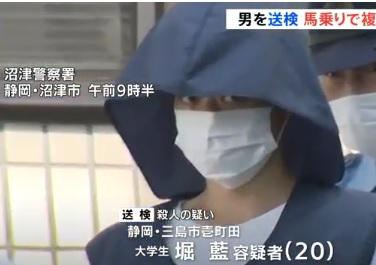 静岡県沼津市で発生した女子大生刺殺事件で逮捕された堀藍容疑者とは?