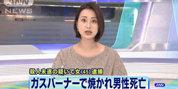 北海道新冠町で男性の頭をガスバーナーで燃やして殺害する殺人事件