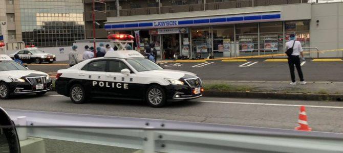 栃木県宇都宮市陽東のローソンで女性店員が刃物で刺される殺人未遂事件