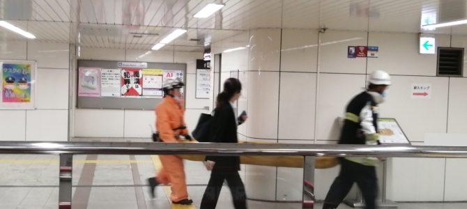 大阪メトロ御堂筋線のなんば駅で人身事故