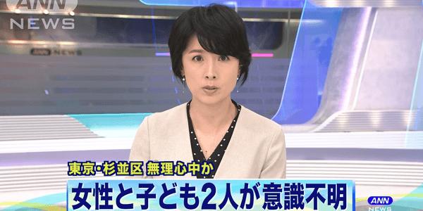 杉並区和田で無理心中 母親が子供2人殺害し自殺?
