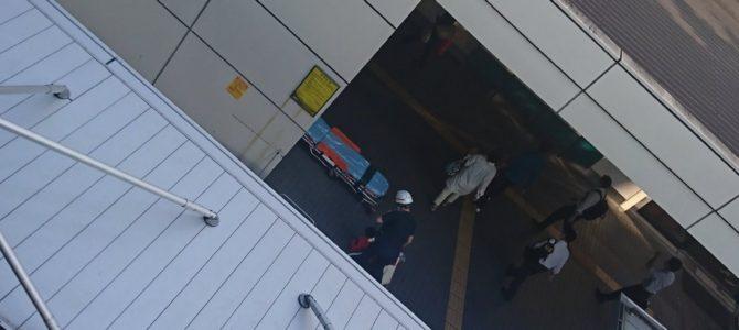 京浜東北線の川崎駅で人身事故