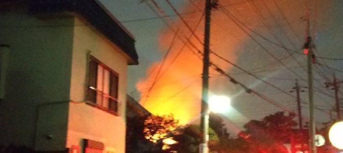 東京都世田谷区の祖師ヶ谷大蔵駅付近で大規模な火事