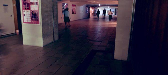 新宿で大規模な停電が発生「ルミネエストの地下が真っ暗」