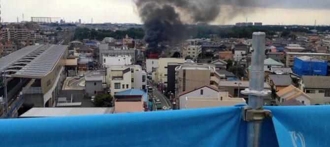 千葉県鎌ケ谷市道野辺中央の鎌ケ谷駅付近で大規模な火事