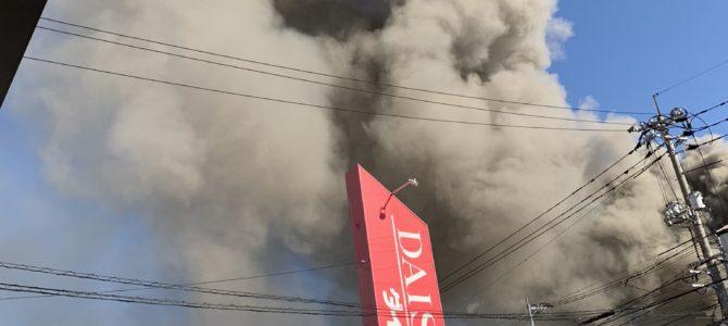 広島県尾道市新浜で大規模な火事