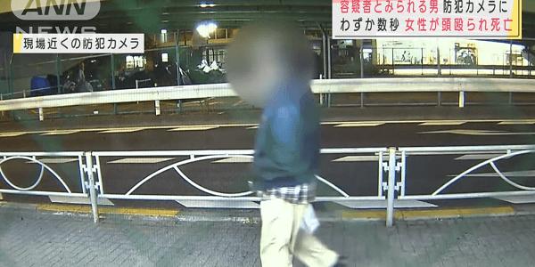 東京都渋谷区幡ヶ谷の路上で高齢女性が男に殴られ死亡する事件
