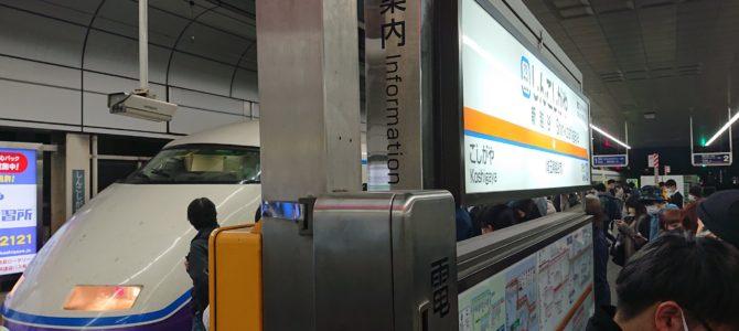 東武スカイツリーラインの新越谷駅で人身事故