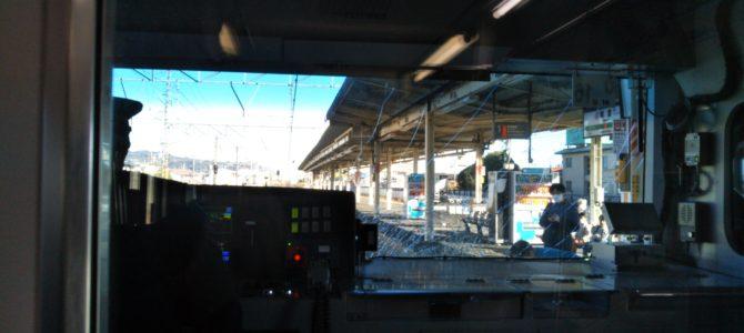 東海道本線の鴨宮駅で人身事故