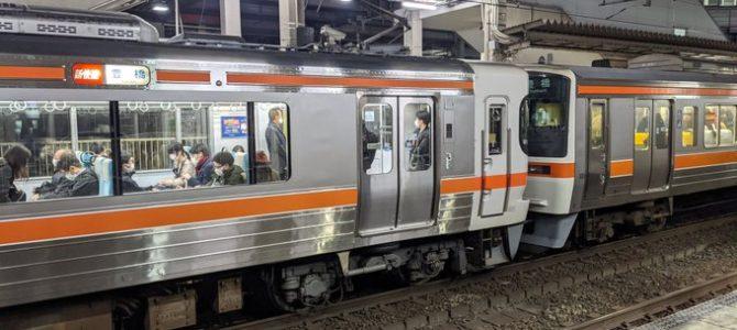 名鉄名古屋本線の西枇杷島駅~二ツ杁駅間で人身事故