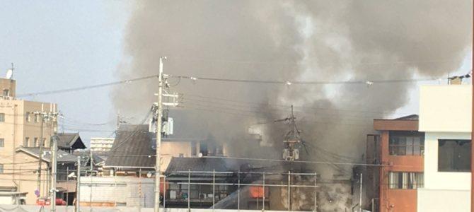 奈良県橿原市四条町で大きな火事