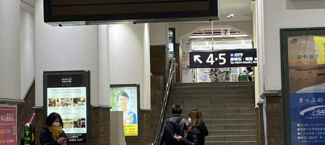 JR神戸線の明石駅で人身事故