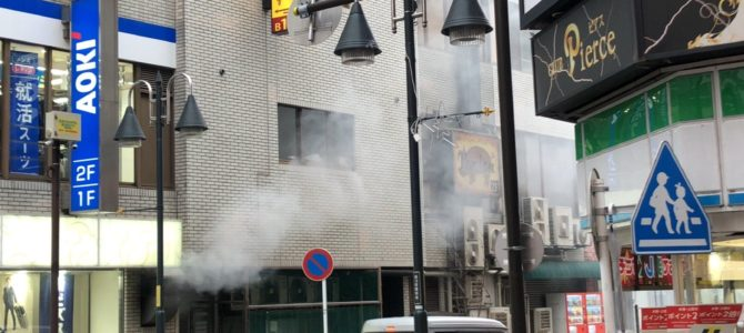 神奈川県厚木市泉町の本厚木駅北口付近で火事