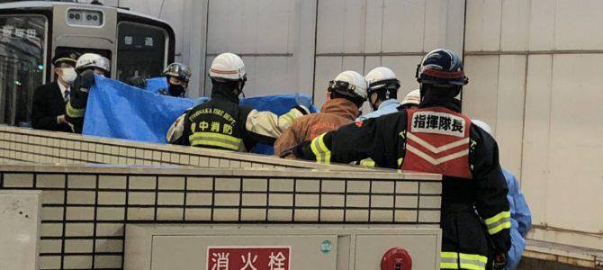 阪急宝塚線の岡町駅で人身事故