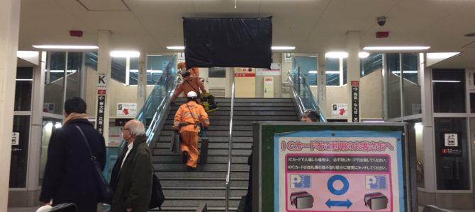 大阪メトロ御堂筋線の西中島南方駅で人身事故