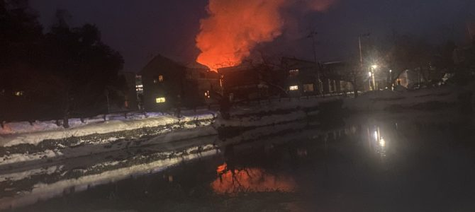 青森県弘前市馬屋町で大きな火事