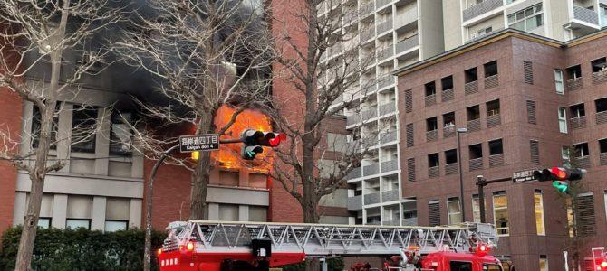 神奈川県横浜市中区北仲通の横浜第2合同庁舎で大規模な火事