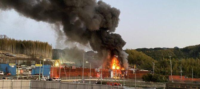 大阪府和泉市大野町で大規模な火事