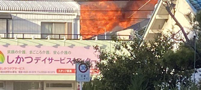 愛知県北名古屋市鹿田の集合住宅で火事