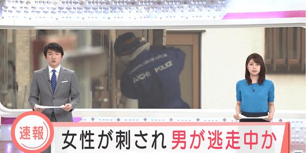 愛知県名古屋市北区平安のマンションで女性が刃物で刺される殺人未遂事件